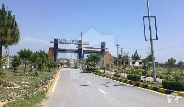 Univesity Town Islamabad 5 Marla Plots Available For Sale