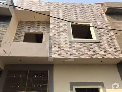 گرین کیپ ہاؤسنگ سکیم لاہور میں 2 کمروں کا 2 مرلہ مکان 35 لاکھ میں برائے فروخت۔