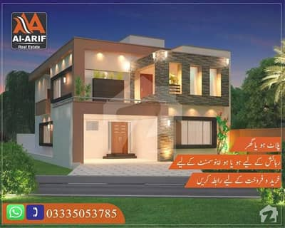 40x80 Plot Very Reasonable Price Available For Sale