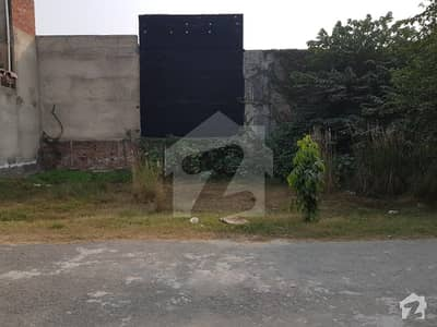 1125  Square Feet Residential Plot Is Available For Sale In Lahore Medical Housing Society