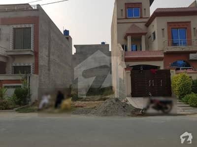 Plot 34 For Sale In Green Villas Lahore Medical Scheme