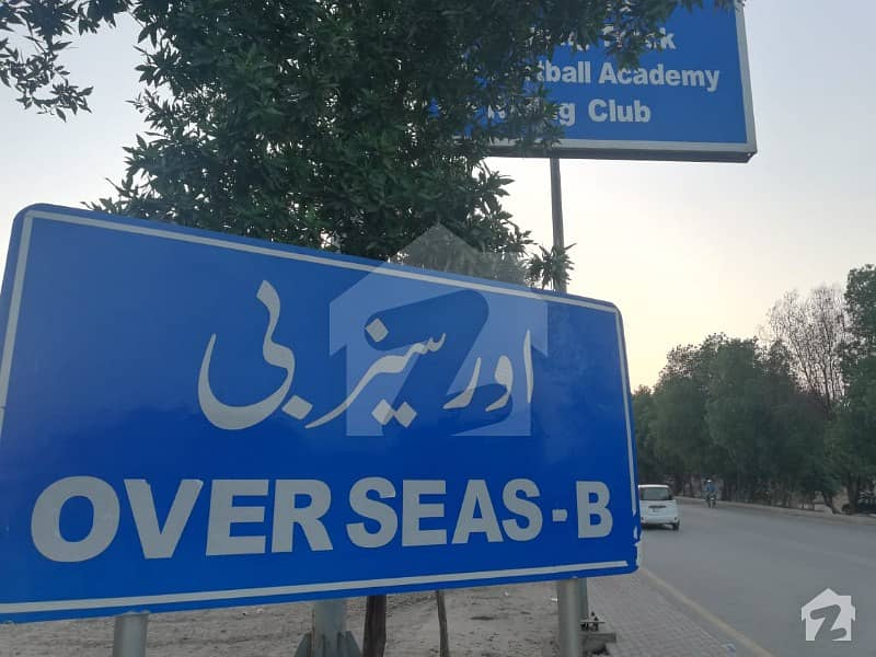 Super Hot Location 10 Marla Lda Approved Plot Near Park For Sale In Overseas B Block Bahria Town Lahore