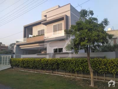 Wapda City House 30 Marla Is Available