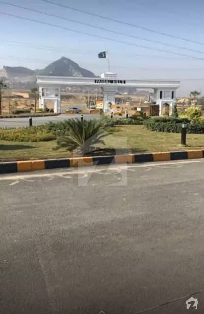 Plot File For Sale - Faisal Hills Taxila Main GT Road