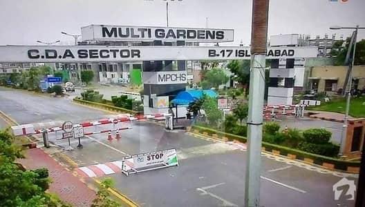 ایم پی سی ایچ ایس - بلاک سی 1 ایم پی سی ایچ ایس ۔ ملٹی گارڈنز بی ۔ 17 اسلام آباد میں 6 مرلہ رہائشی پلاٹ 50 لاکھ میں برائے فروخت۔