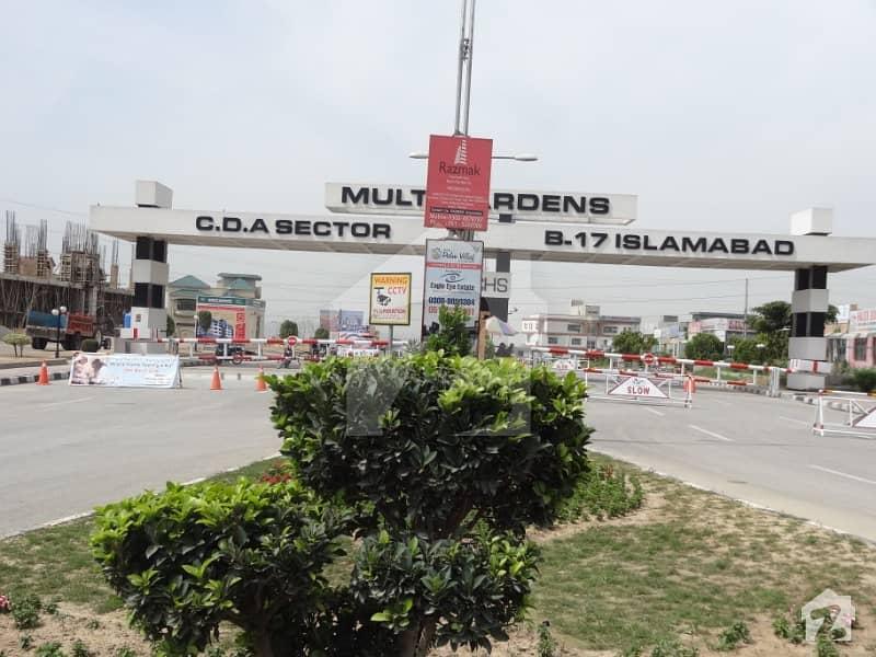 بی ۔ 17 اسلام آباد میں 8 مرلہ رہائشی پلاٹ 50 لاکھ میں برائے فروخت۔