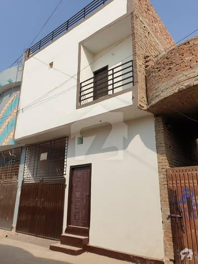 Beautiful Brand New House Is Available For Sale