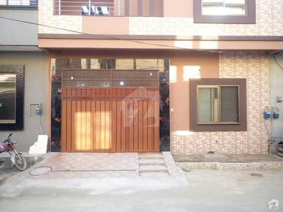 5 Marla House Is Available In Lahore Medical Housing Society