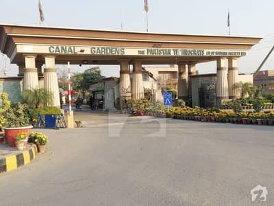 کینال گارڈن لاہور میں 4 مرلہ کمرشل پلاٹ 57.5 لاکھ میں برائے فروخت۔