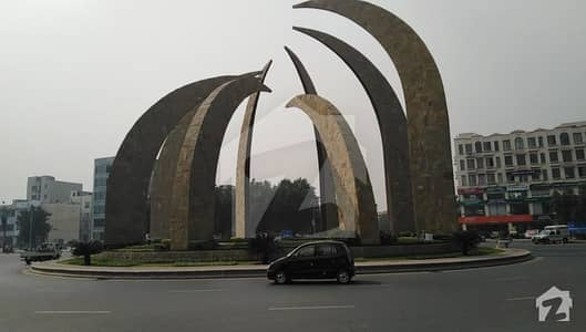 5 Marla 8 Marla Commercial Plot Is Available In Bahria Town Lahore At Prime Location