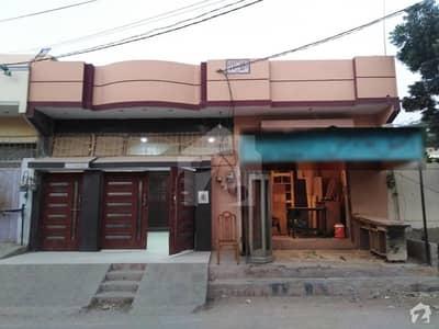 احسن آباد گداپ ٹاؤن کراچی میں 5 کمروں کا 8 مرلہ مکان 1 کروڑ میں برائے فروخت۔