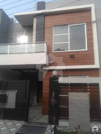 Al Habib Property Offers 5 Marla Beautiful House For Sale In State Life Block A Lahore