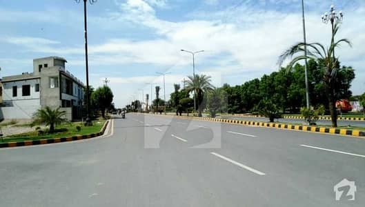 Orchard Block - 3 Marla Plot File Booking At Ideal Location Of Lahore