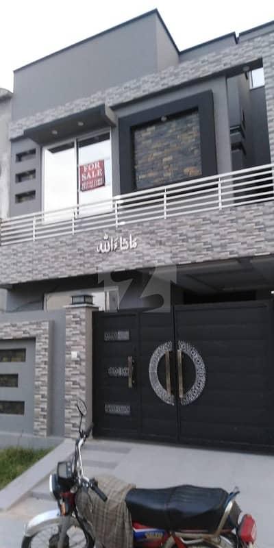 پیراگون سٹی - امپیریل 2 بلاک پیراگون سٹی لاہور میں 3 کمروں کا 4 مرلہ مکان 88 لاکھ میں برائے فروخت۔