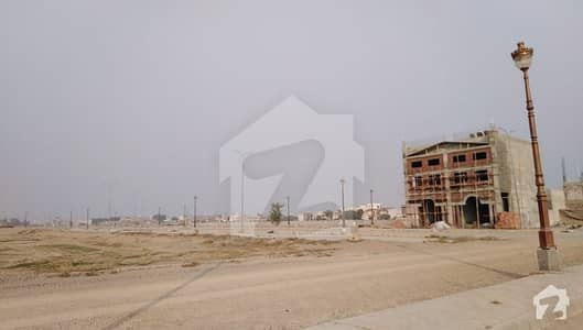 Lake Citty Lahore Ccd Commercial Plot# 3140 For Sale