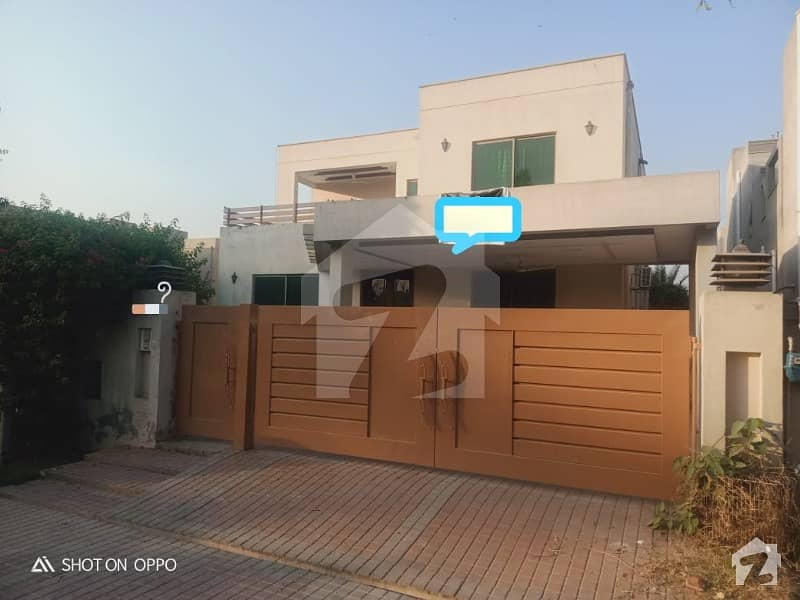 1 Kanal 10 Years Old House For Sale In Dha Phase 5 Block H