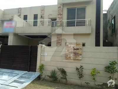 Brand New Luxury 5 Marla House For Sale In Formanites Housing Scheme