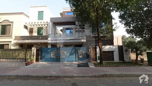 بحریہ ٹاؤن اوورسیز A بحریہ ٹاؤن اوورسیز انکلیو بحریہ ٹاؤن لاہور میں 4 کمروں کا 10 مرلہ مکان 2.6 کروڑ میں برائے فروخت۔