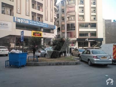 بحریہ ٹاؤن اسلام آباد میں 5 مرلہ عمارت 8.5 کروڑ میں برائے فروخت۔