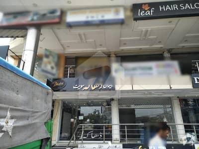 جوہر ٹاؤن فیز 1 - بلاک جی1 جوہر ٹاؤن فیز 1 جوہر ٹاؤن لاہور میں 2 مرلہ دکان 1.2 کروڑ میں برائے فروخت۔