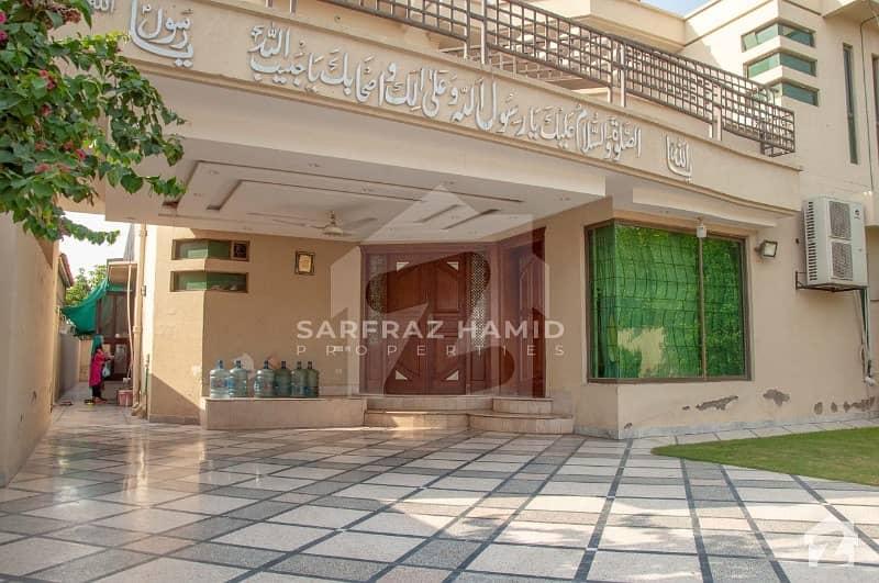 ڈی ایچ اے فیز 2 - بلاک ایس فیز 2 ڈیفنس (ڈی ایچ اے) لاہور میں 5 کمروں کا 1 کنال مکان 3.4 کروڑ میں برائے فروخت۔