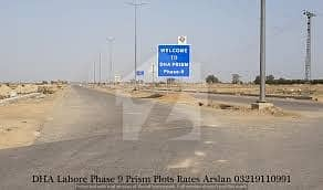 1 Kanal Plot Near By Block F 171 Available For Sale Army Updated