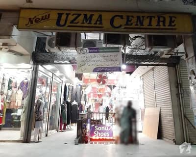 Uzma Centre   Small Shop For Sale