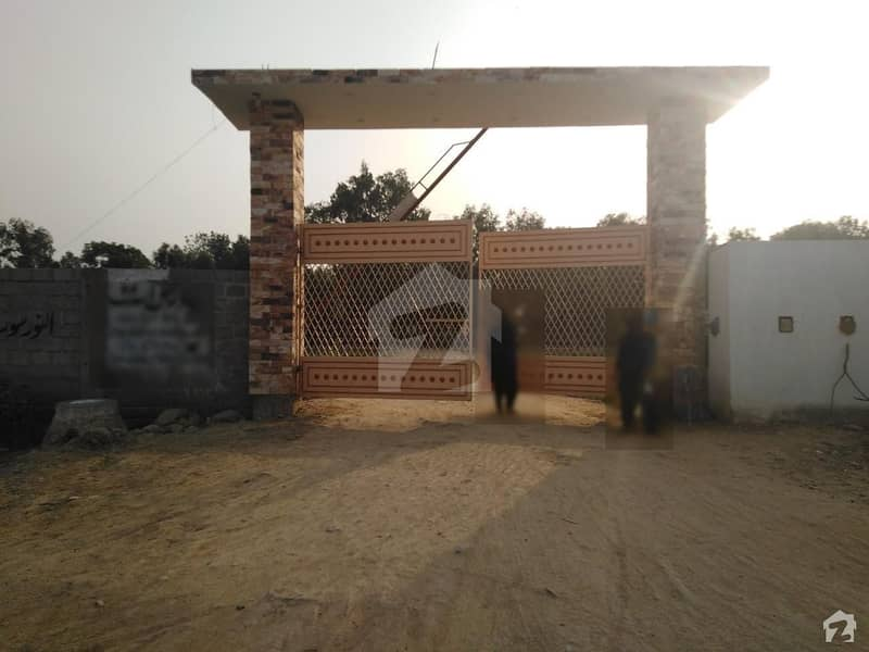 Al Noor Multipurpose Cooperative Society Limited