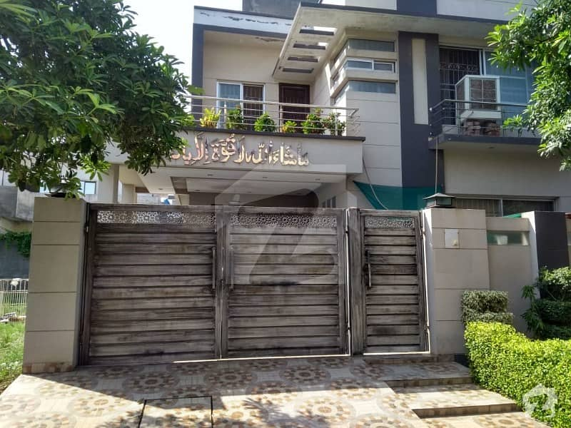 10 Marla New Slightly Used House For Sale