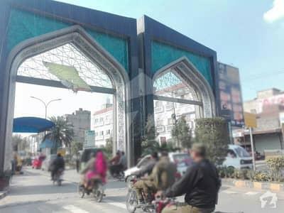 5 Marla Residential Plot For Sale In Pak Arab Housing Society